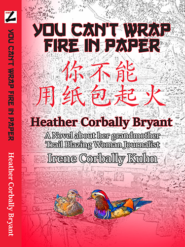 You Can't Wrap Fire in Paper by Heather Corbally Bryant
